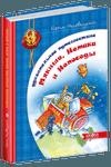 Обложка книги Ефим Чеповецкий