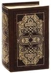 """Книга """"Большая книга Восточной мудрости. Притчи, афоризмы, истории (эксклюзивное подарочное издание)"""" обложка"""