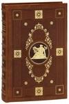 Великие русские женщины (подарочное издание)