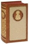 """Купить книгу """"Мудрость православия. Афоризмы, притчи, изречения (подарочное издание)"""""""