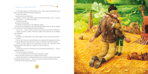 """Купить книгу """"Маленький принц"""""""