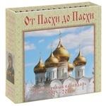 Православный календарь 2015-2016 (на спирали). От Пасхи до Пасхи