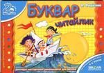 Обложка книги Василь Федієнко