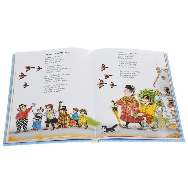 """Купить книгу """"100 любимых сказок, стихов и песенок для мальчиков"""""""