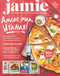 """Книга """"Jamie Magazine, №3(33), март 2015"""" обложка"""