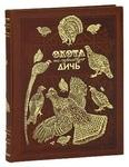 Обложка книги Олег Малов