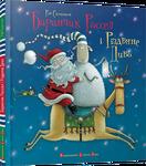 "Книга ""Баранчик Рассел і Різдвяне Диво"" обложка"