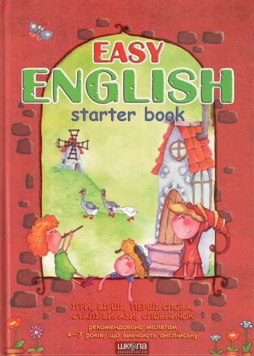 """Купить книгу """"EASY ENGLISH. Посібник малятам 4-7 років, що вивчають англійську"""""""