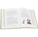 """Купить книгу """"Волшебные сказки Шотландии"""""""