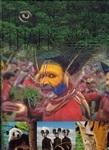 Последний шанс увидеть племена, обычаи, исчезающие виды животных