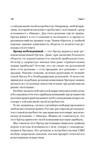 """Купить книгу """"Новое оружие маркетинговых войн"""""""