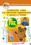 Обложки книг Олексій Барташніков
