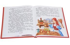 Подарок первокласснику книга