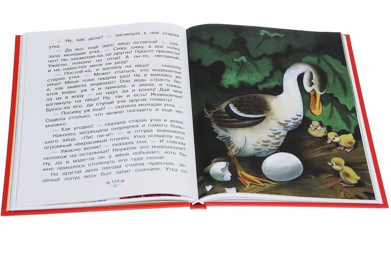 """Купить книгу """"Подарок первокласснику"""""""