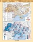 """Купить книгу """"Комплексний атлас України (в суперобкладинці)"""""""