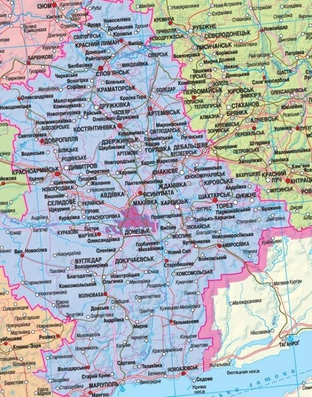 """Купить книгу """"Україна. Політико-адміністративна карта, м-б 1:1 500 000 (ламінована)"""""""