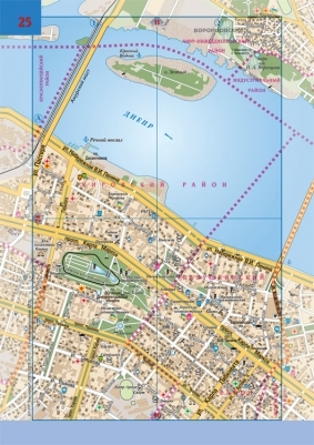 """Купить книгу """"Днепропетровск. Универсальный атлас, м-б 1:18 000 (на спирале)"""""""