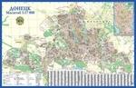 Донецк, м-б 1:17 000 (на картоне, на планках)