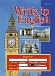 Write in English. Прописи з англійської мови. Зошит для письма з англійської мови