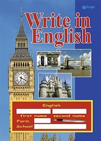 """Купить книгу """"Write in English. Прописи з англійської мови. Зошит для письма з англійської мови"""""""