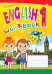 Англійська мова. Робочий зошит для 1 класу