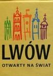 Книжка-магнит Lwow (польский)