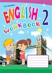Англійська мова. Робочий зошит для 2 класу