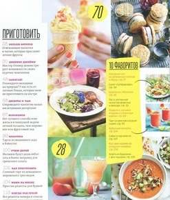 "Купить книгу ""Jamie Magazine, №6 (36), июнь 2015"""