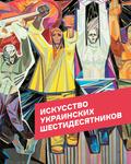 Обложка книги Ольга Балашова