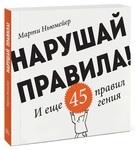 Книга с иллюстрациями