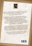 "Купить книгу ""Жан Бодрийяр. Матрица Апокалипсиса. Эмиль Сиоран. Последний закат Европы"""