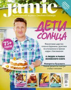 """Купить книгу """"Jamie Magazine, №7-8(37), июль-август 2015 г."""""""