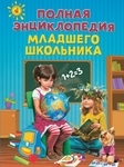 Обложки книг Софья Буланова