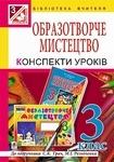 Обложка книги Ольга Губенко