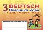Deutsch. Німецька мова. Бліц-контроль знань. 3 клас. У 2-х частинах. Частина 1