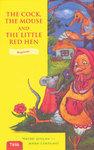 Півень, миша та руда курочка. The cock, the mouse and the little red hen - купить и читать книгу