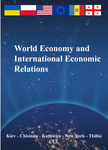 "Обложка книги ""World Economy and Internetinal Economic Relations: Training manual"""