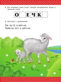 Беспощадное тело манга читать на русском
