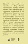 """Купить книгу """"Приходские повести. Рассказы о духовной жизни"""""""
