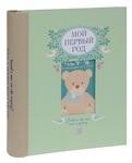Обложки книг Татьяна Решетник