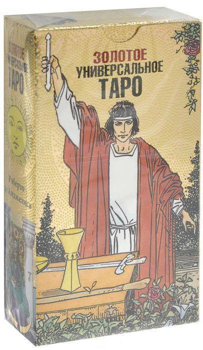 Золотое универсальное Таро (колода из 78 карт) - купить и читать книгу