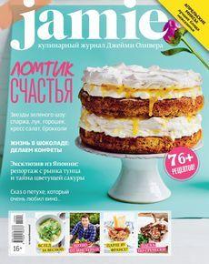 "Купить книгу ""Jamie Magazine, №4 (34), апрель 2015"""