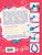 """Иллюстрации Игорь Ритербанд к книге """"Браслеты и фигурки из резиночек. Мастер-классы для начинающих"""""""