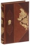 """Книга """"Великий Бисмарк. """"Железом и кровью"""" (эксклюзивное подарочное издание)"""" обложка"""