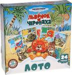 Львёнок и черепаха. Настольная игра Лото + 24 puzzle mini