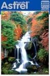 Водопад Япония. Пазл, 2000 элементов