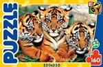 Три Тигрёнка. Пазл, 160 элементов