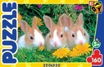 Три кролика. Пазл, 160 элементов