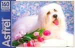 Белый щенок. Пазл, 160 элементов
