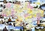 Карта України. Пазл, 1000 елементів